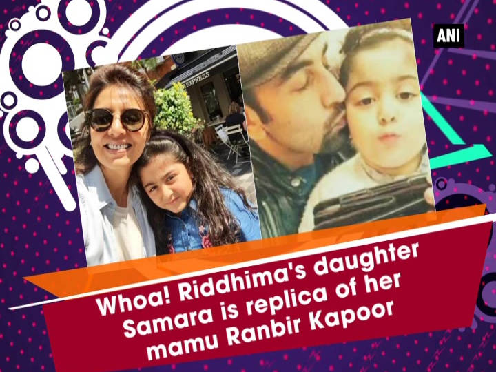 Whoa! Riddhima's daughter Samara is replica of her mamu Ranbir Kapoor
