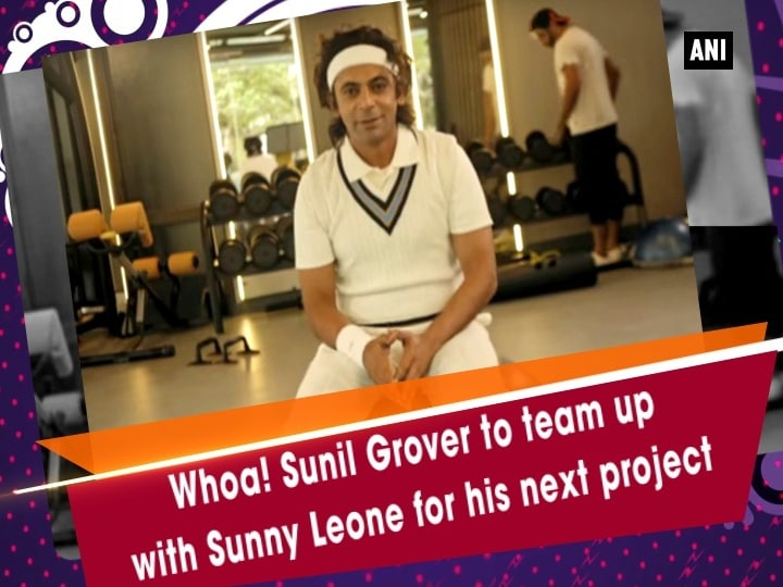 Whoa! Sunil Grover to team up with Sunny Leone for his next project