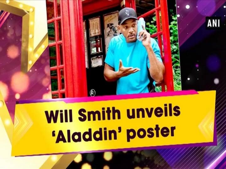 Will Smith unveils 'Aladdin' poster