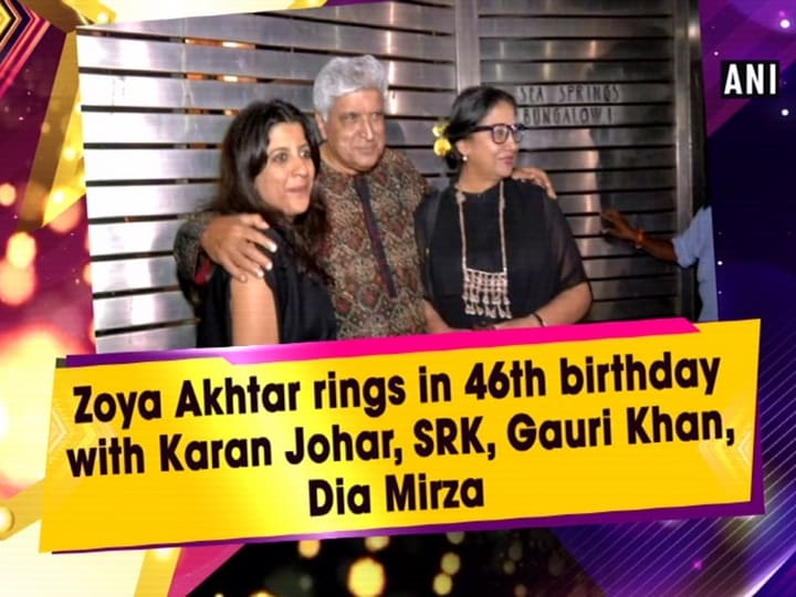 Zoya Akhtar rings in 46th birthday with Karan Johar, SRK, Gauri Khan, Dia Mirza