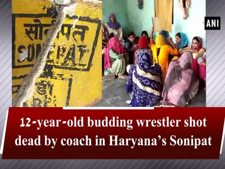 12-year-old budding wrestler shot dead by coach in Haryana's Sonipat