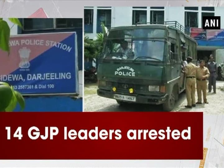14 GJP leaders arrested
