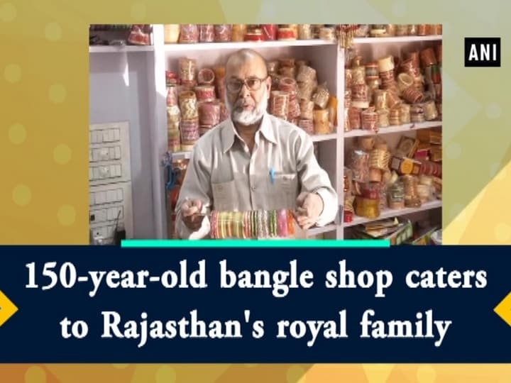 150-year-old bangle shop caters to Rajasthan's royal family