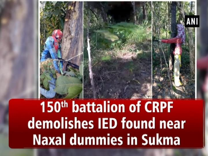 150th battalion of CRPF demolishes IED found near Naxal dummies in Sukma
