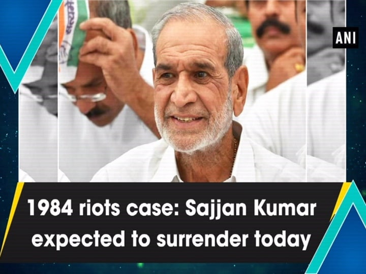 1984 riots case: Sajjan Kumar expected to surrender today