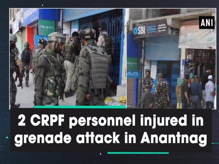 2 CRPF personnel injured in grenade attack in Anantnag