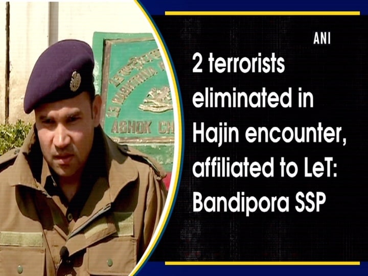 2 terrorists eliminated in Hajin encounter, affiliated to LeT: Bandipora SSP