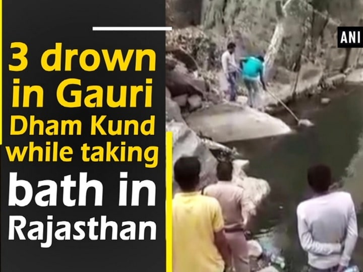 3 drown in Gauri Dham Kund while taking bath in Rajasthan