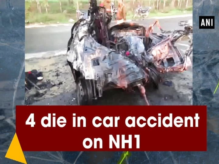4 die in car accident on NH1