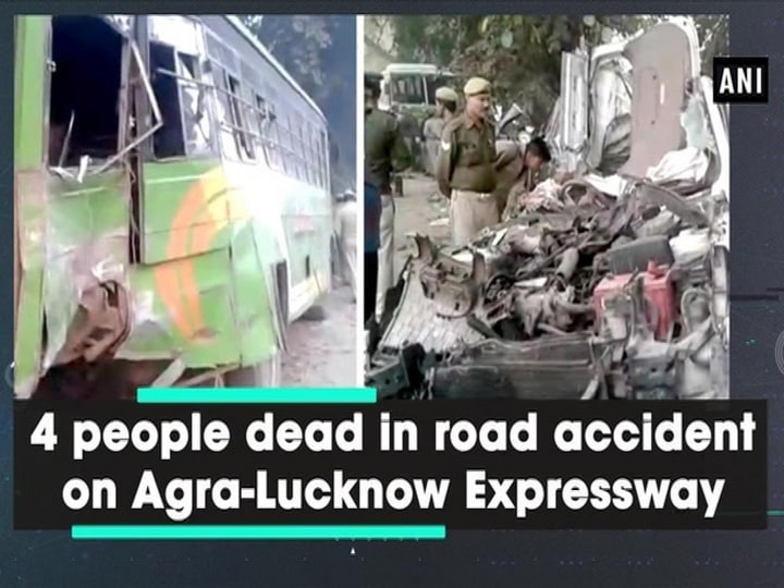 4 people dead in road accident on Agra-Lucknow Expressway