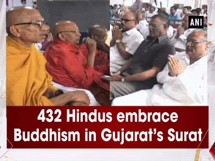 432 Hindus embrace Buddhism in Gujarat's Surat