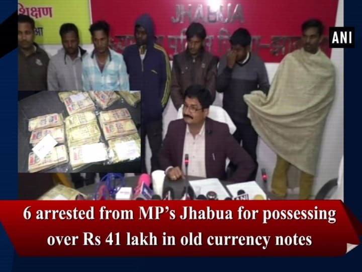 6 arrested from MP's Jhabua for possessing over Rs 41 lakh in old currency notes