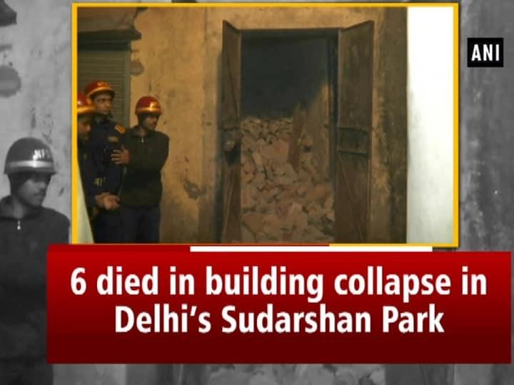 6 died in building collapse in Delhi's Sudarshan Park