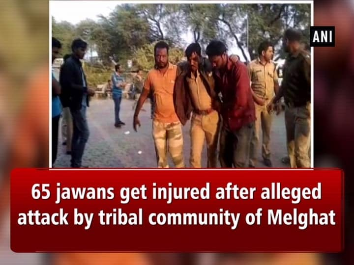 65 jawans get injured after alleged attack by tribal community of Melghat