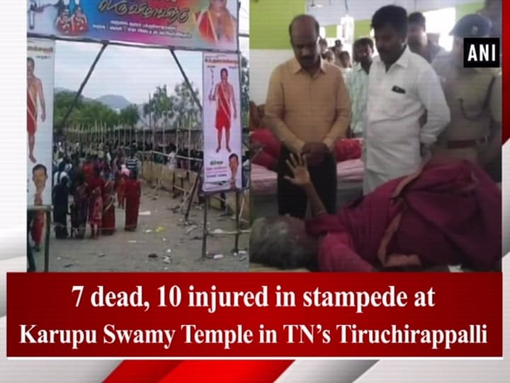 7 dead, 10 injured in stampede at Karupu Swamy Temple in TN's Tiruchirappalli
