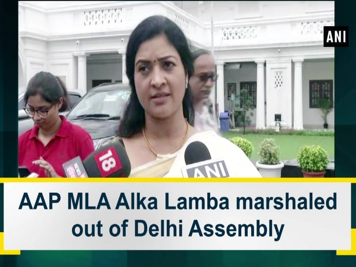 AAP MLA Alka Lamba marshaled out of Delhi Assembly