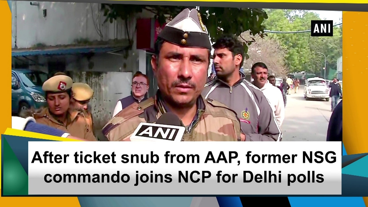 After ticket snub from AAP, former NSG commando joins NCP for Delhi polls