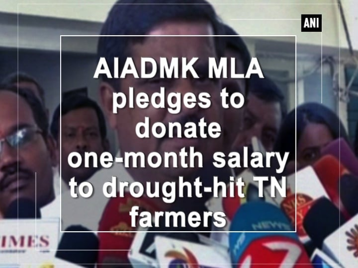 AIADMK MLA pledges to donate one-month salary to drought-hit TN farmers