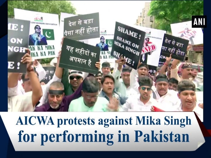 AICWA protests against Mika Singh for performing in Pakistan