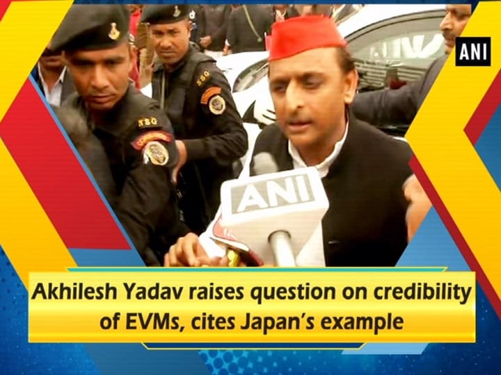 Akhilesh Yadav raises question on credibility of EVMs, cites Japan's example