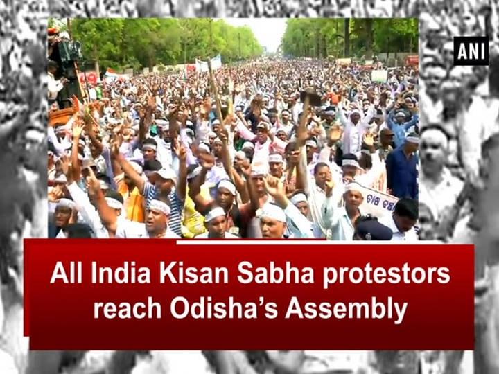 All India Kisan Sabha protestors reach Odisha's Assembly