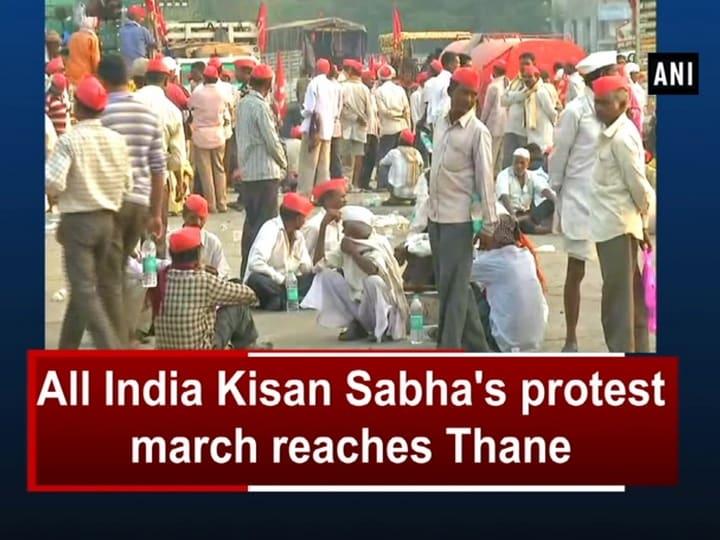All India Kisan Sabha's protest march reaches Thane