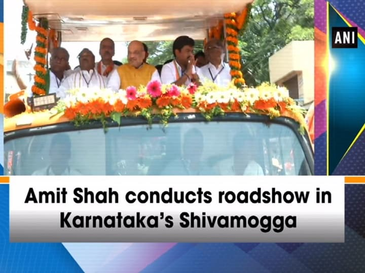 Amit Shah conducts roadshow in Karnataka's Shivamogga
