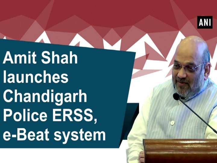 Amit Shah launches Chandigarh Police ERSS, e-Beat system