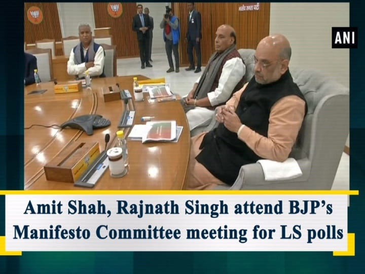 Amit Shah, Rajnath Singh attend BJP's Manifesto Committee meeting for LS polls