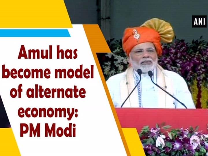 Amul has become model of alternate economy: PM Modi