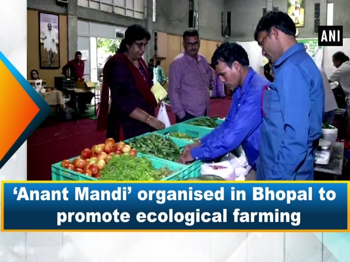 'Anant Mandi' organised in Bhopal to promote ecological farming