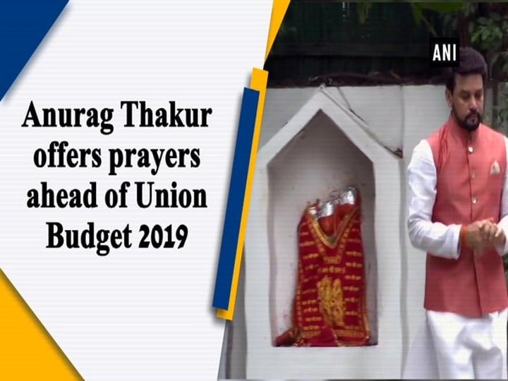Anurag Thakur offers prayers ahead of Union Budget 2019