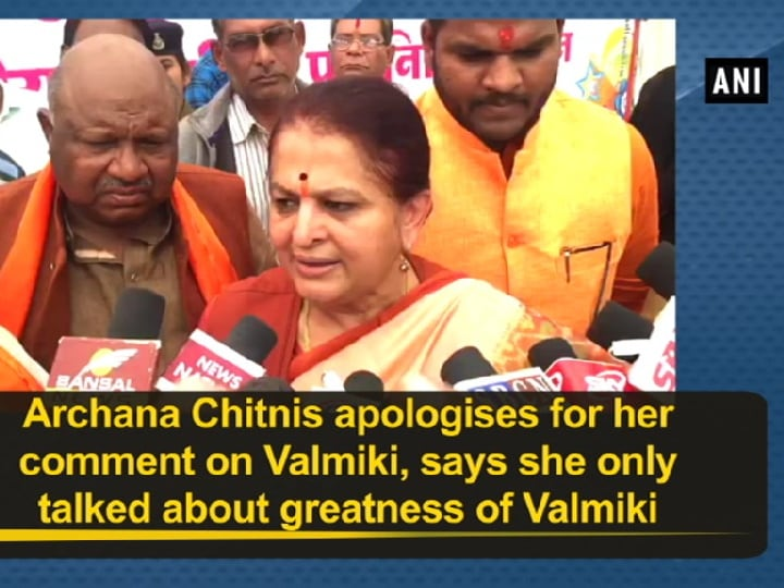 Archana Chitnis apologises for her comment on Valmiki, says she only talked about greatness of Valmiki