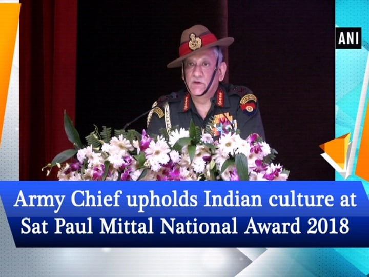 Army Chief upholds Indian culture at Sat Paul Mittal National Award 2018