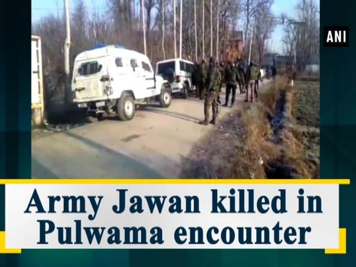 Army Jawan killed in Pulwama encounter