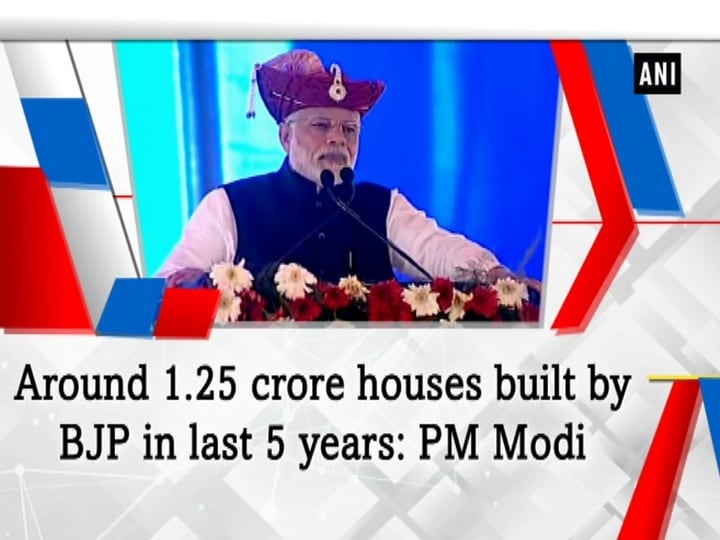 Around 1.25 crore houses built by BJP in last 5 years: PM Modi
