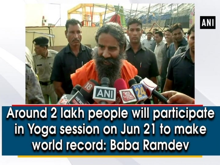 Around 2 lakh people will participate in Yoga session on Jun 21 to make world record: Baba Ramdev