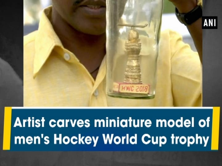 Artist carves miniature model of men's Hockey World Cup trophy