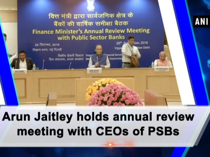 Arun Jaitley holds annual review meeting with CEOs of PSBs