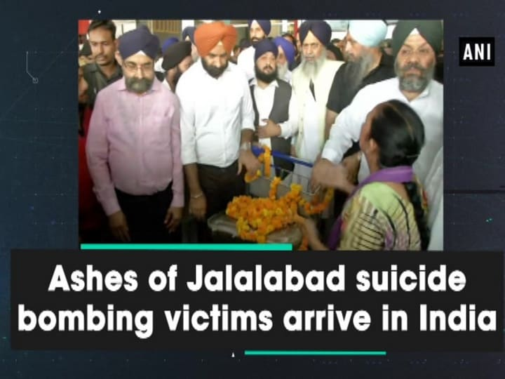 Ashes of Jalalabad suicide bombing victims arrive in India