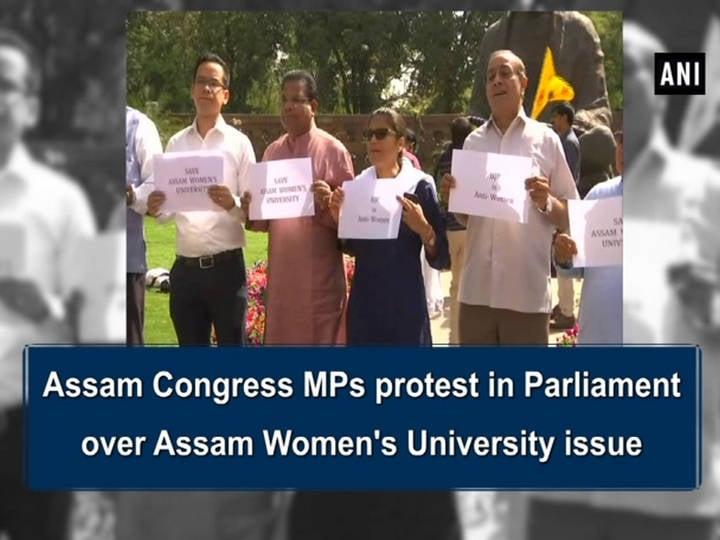 Assam Congress MPs protest in Parliament over Assam Women's University issue