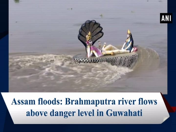 Assam floods: Brahmaputra river flows above danger level in Guwahati