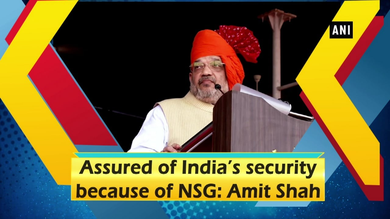 Assured of India's security because of NSG: Amit Shah