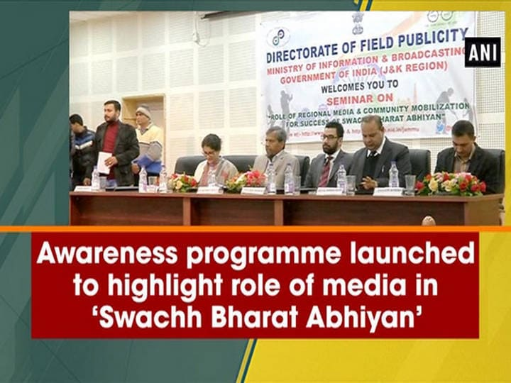 Awareness programme launched to highlight role of media in 'Swachh Bharat Abhiyan'