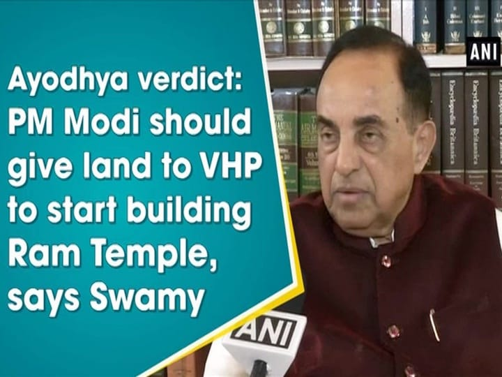 Ayodhya verdict: PM Modi should give land to VHP to start building Ram Temple, says Swamy