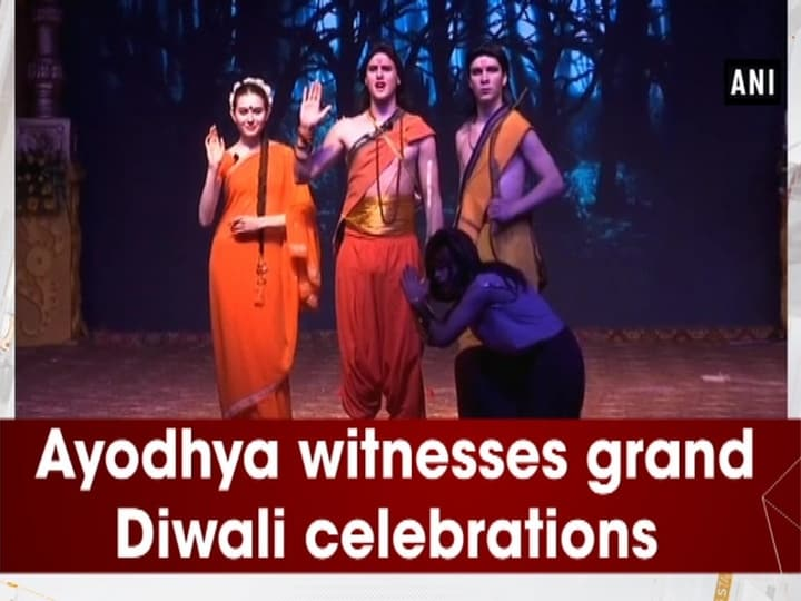 Ayodhya witnesses grand Diwali celebrations