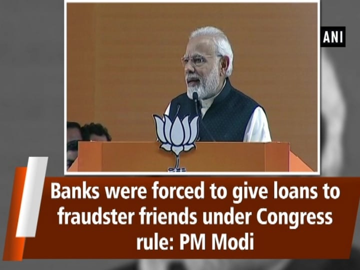 Banks were forced to give loans to fraudster friends under Congress rule: PM Modi