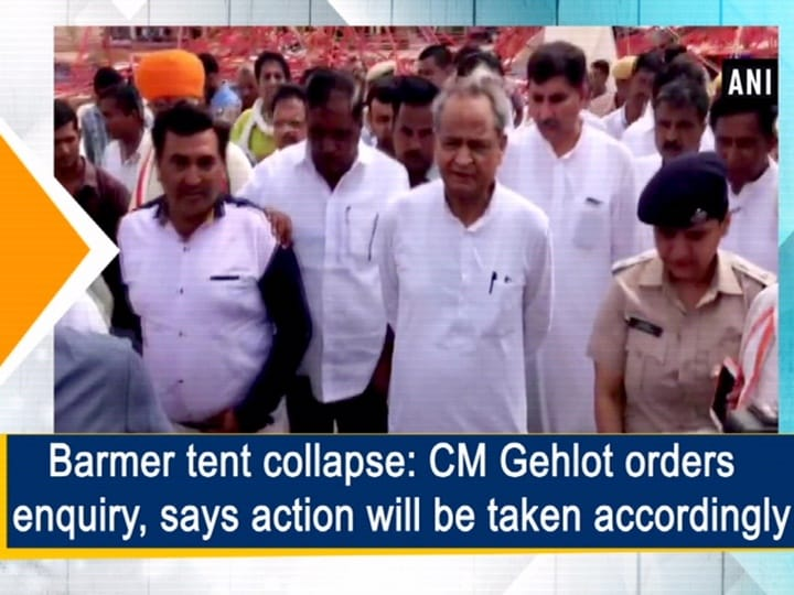 Barmer tent collapse: CM Gehlot orders enquiry, says action will be taken accordingly
