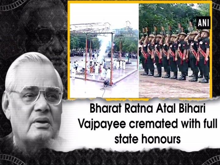 Bharat Ratna Atal Bihari Vajpayee cremated with full state honours