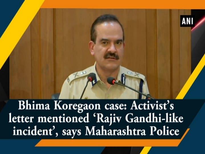 Bhima Koregaon case: Activist's letter mentioned 'Rajiv Gandhi-like incident', says Maharashtra Police